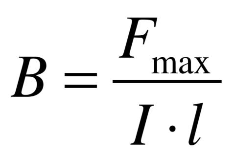 картинка формула магнитной индукции
