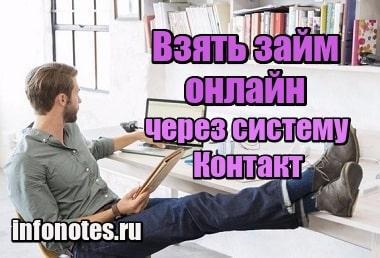 Площадь занятая зоной тундры в россии составляет