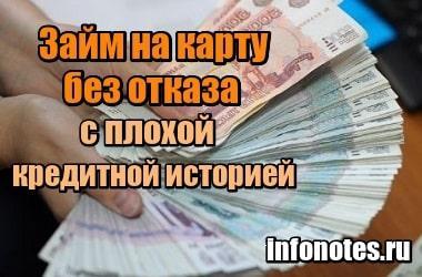 Быстрый кредит наличными по паспорту в день bez-otkaza-srazu.ru