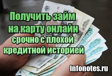 взять кредит 20000 в банке