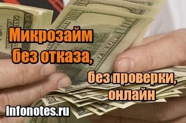 Хоум кредит банк астрахань официальный сайт