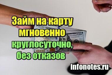 карты деньги 2 ствола перевод гоблина смотреть