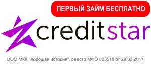 creditstar займ вход в личный заемщик не платит кредит