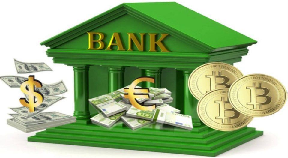 Как банки управляют кредитным риском